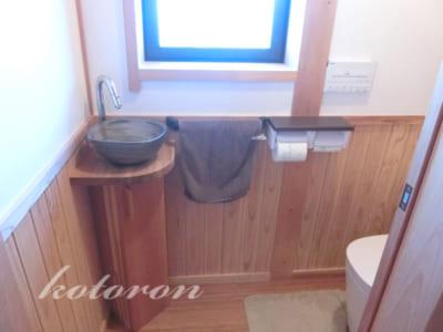 [Web内覧会49][トイレ10]2階トイレの収納&漆喰の汚れ落とし