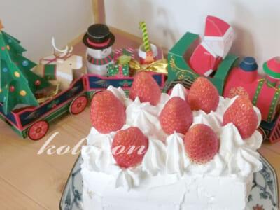 業務スーパー冷凍「アマンディホイップ&スポンジシート」でクリスマスケーキ